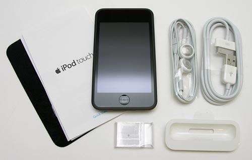 Myydään ipod touch