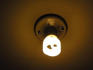 Fresh 178 Odor Eliminating Light Bulbs Review The Gadgeteer