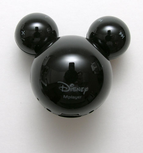 iriver mplayer disney