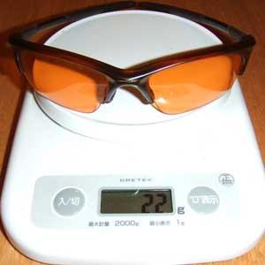 Oakley Rokr Sunglasses