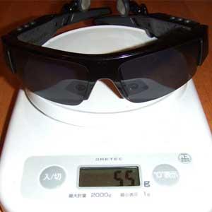 9b3c73af9d2 Oakley O ROKR Sunglasses – The Gadgeteer