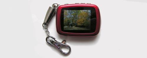 insignia-digital-keychain-fp