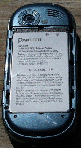 geardiary_pantech_matrix_pro_07-276x500