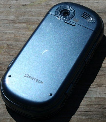 geardiary_pantech_matrix_pro_10-435x500