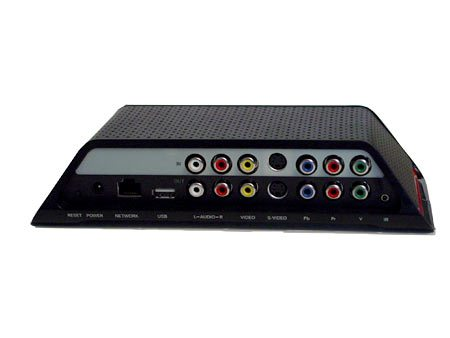 Rear of the Slingbox Solo