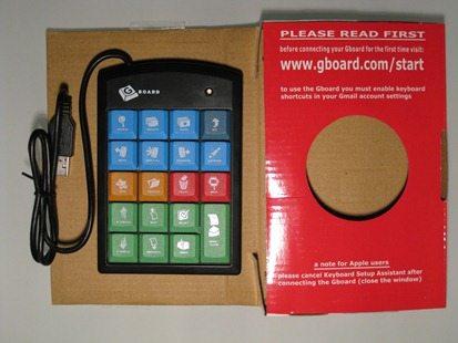 Gboard-4