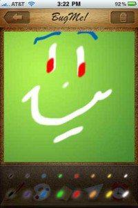 bugme iphone 5