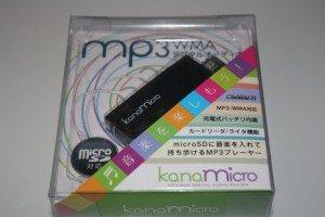 kanamicro1.jpg
