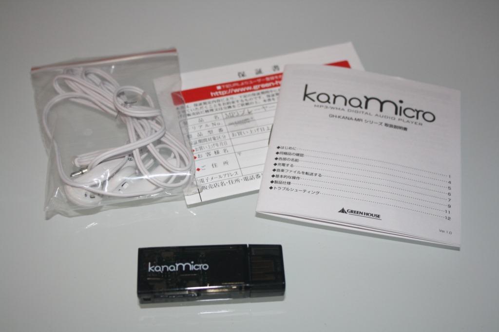 kanamicro-2