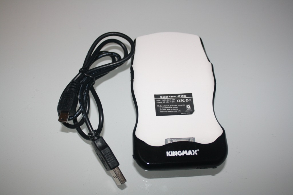 kingmax-battery-2