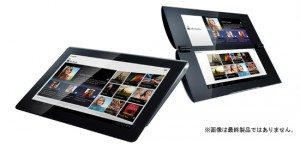 SonyTablet_S1-S2