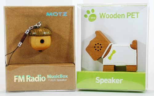 motz wooden speakers 1