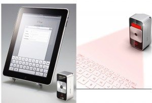 snugg-virtual-laser-keyboard