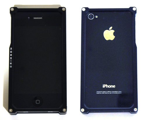 crimson iphonecase frontback