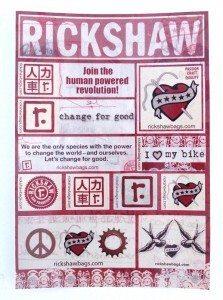 RickshawCommuter2.0 181