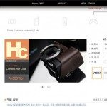 gariz_nex5n-website