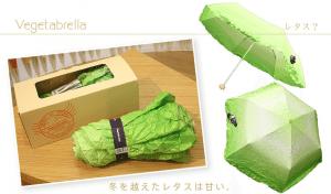 vegetabrella