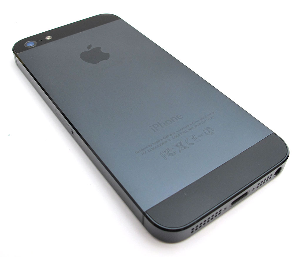 "apple iphone5 25 - Apple reportedly decided on a 4.8"" display for next iPhone"