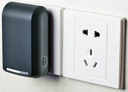 newtrent-travelpak-charger