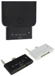 allputer-fm-transmitter-iphone-5