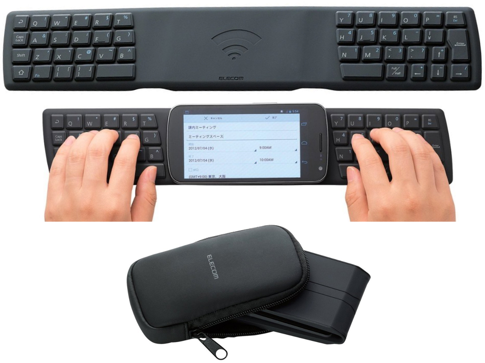 Nfc Portable Keyboard For Android Phones The Gadgeteer