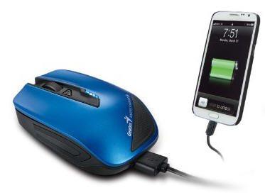 genius-powerbank-mouse