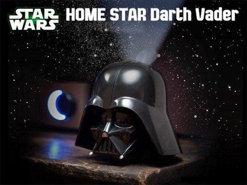 HSDarthVader-planetarium