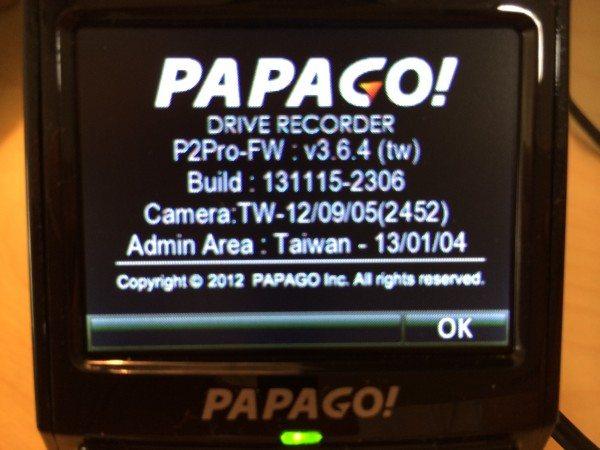 papago-p2pro-31
