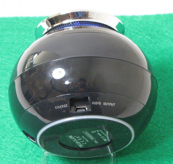 Tego Audio CERA-7