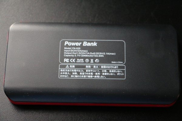 ECTech-Powerbank-04
