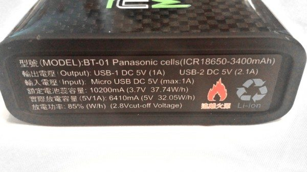 RCE-external-battery-6