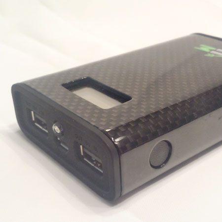 RCE-external-battery-featured