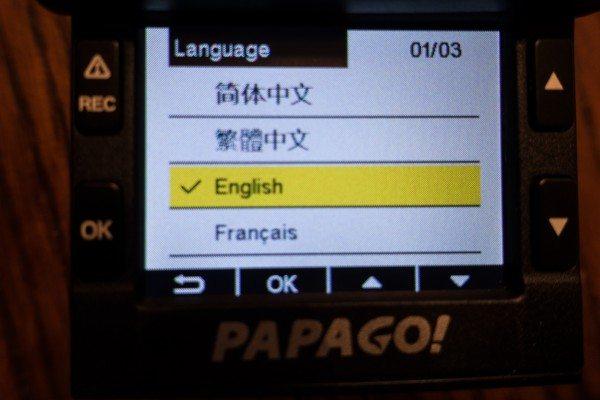 21) Language p1