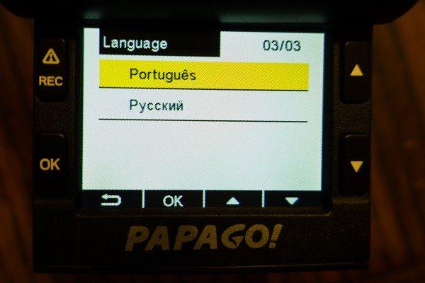 23) Language p3