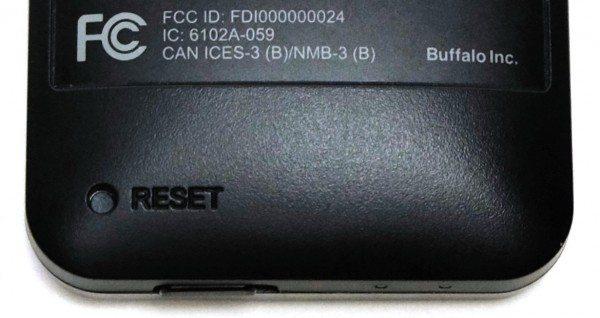 Buffalo wireless travel router 3