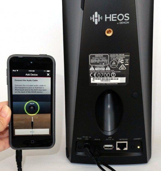 Denon-Heos-8