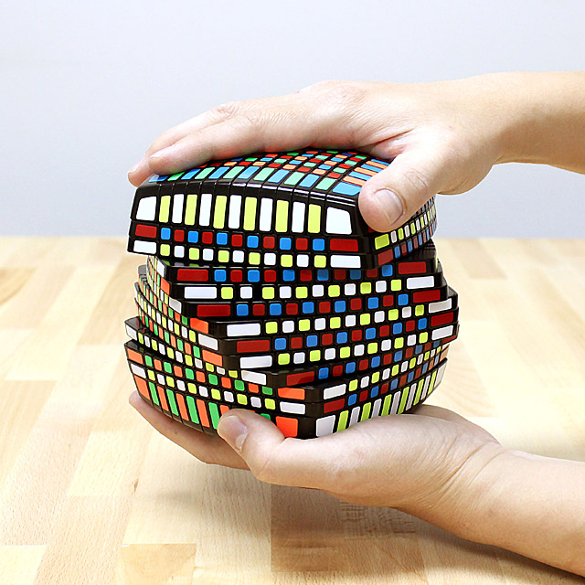 This mega sized Rubik's Cube-like puzzle will make your ...