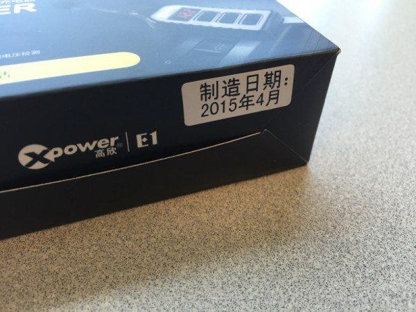 xport E1-04