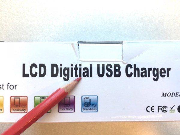 allreli LCD dual chg-13