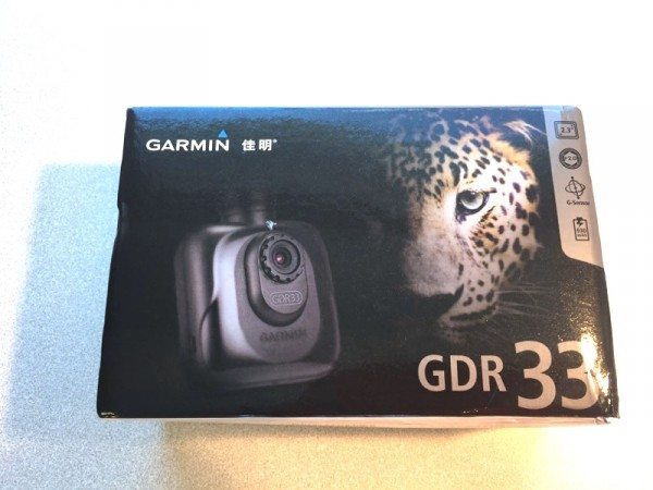 garmin GDR33-02