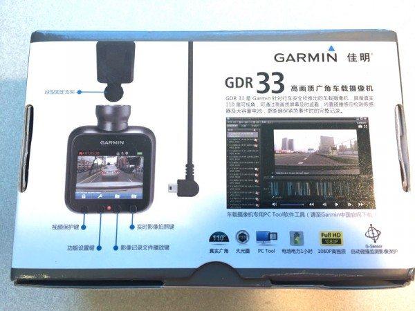 garmin GDR33-03