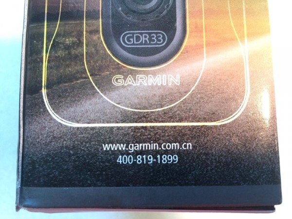 garmin GDR33-04