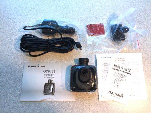 garmin GDR33-06