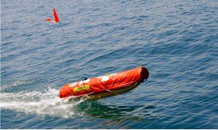 emily-emergency-buoy