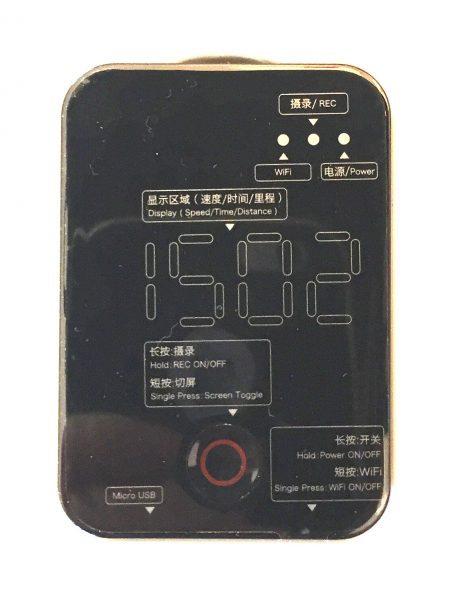 MiniWing-CamileR100-10