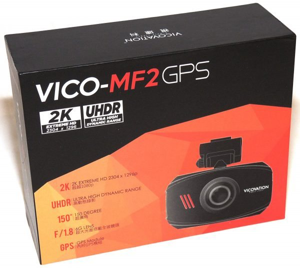 vico-mf2_box2