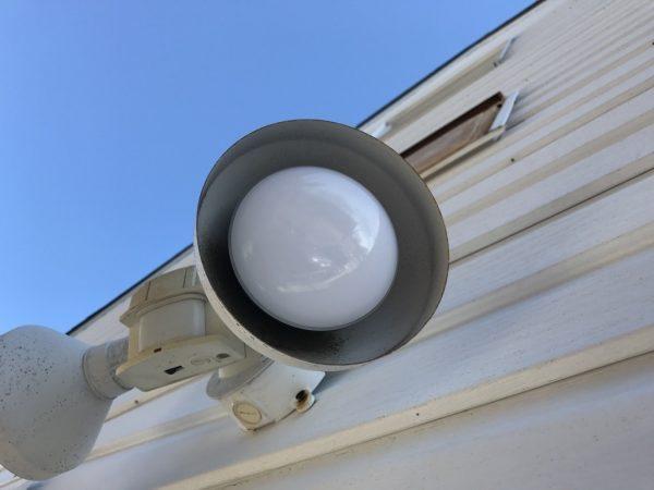 Ilumi Smartbulb Review 03 e1480109197706