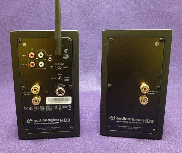 Audioengine HD3 7
