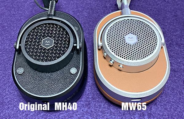 Master Dynamic MW65 17