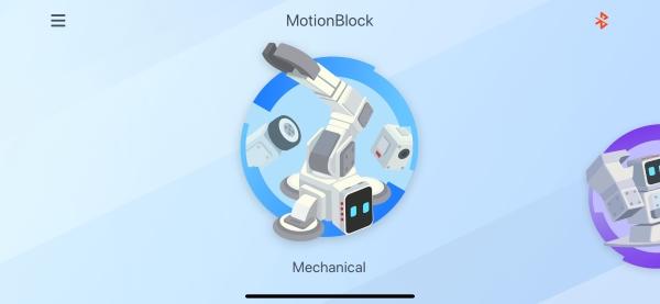 Motionblock Robot 16